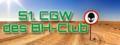 CGW: Party from outa space